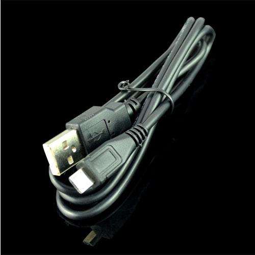 usb wire